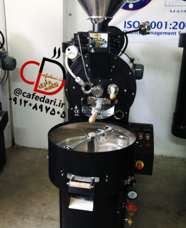 دستگاه رست قهوه